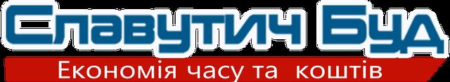 """""""СлавутичБуд"""" - Будівництво малих архітектурних форм та споруд контейнерного типу"""