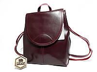 9532e82a802c Жіночий повсякденний Бордовий класичний рюкзак-сумка Galanty з натуральної  шкіри