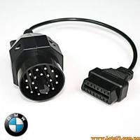Кабель переходник с разъема OBD2 на BMW 20-pin (OBDII адаптер)
