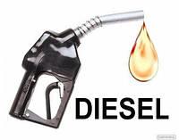 Де купувати зимове дизельне паливо