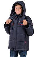 р-р 36-42, Тёплая зимняя куртка для мальчика Arizona_синяя