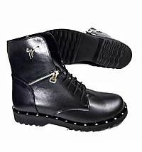 Демисезонные  ботинки из натуральной кожи  LEXI3017, фото 3