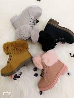 Детские зимние ботинки с мехом Размеры 25-30, фото 1