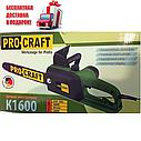 Электропила ProCraft K1600 (Боковая), фото 3