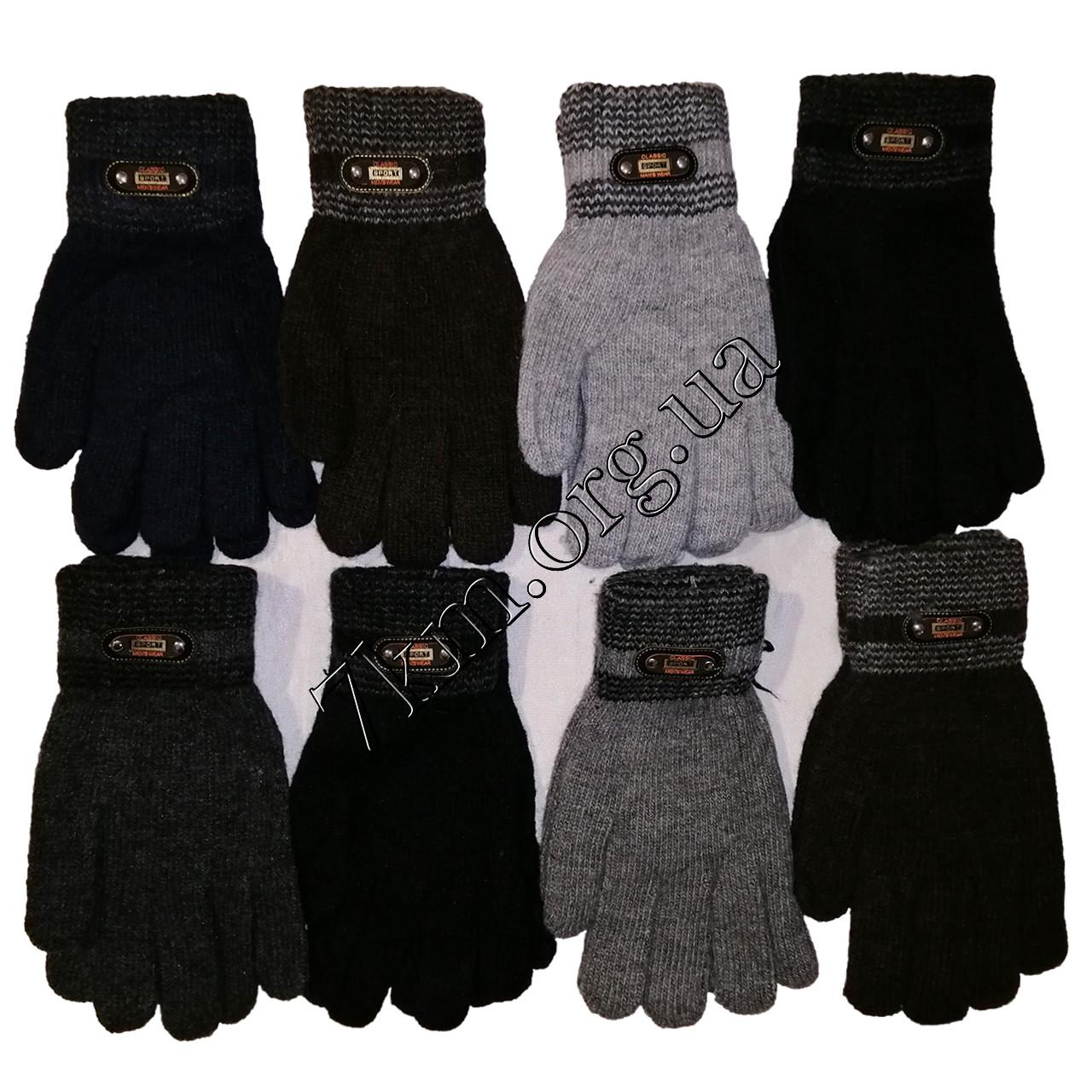 Перчатки подростковые одинарные +начес для мальчиков от 13 лет Оптом 5682 XL