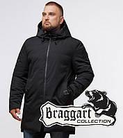 c01563550c9 Парка элитная черная в категории куртки мужские в Украине. Сравнить ...