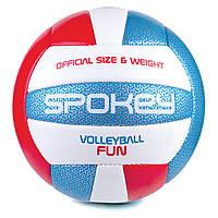 Волейбольный мяч Spokey FUN IV №5 White-Blue-Red (s0368)