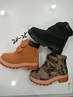 Детские ботинки на меху оптом Размеры 20-25, фото 1