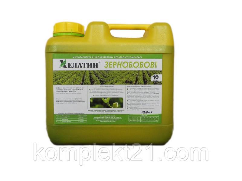 Хелатин - зернобобовые 10 л