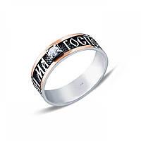 Серебряное кольцо Спаси и сохрани 200-Кб/1Ч 200-Кб/1Ч