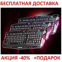 Игровая кавиатура USB M200 с подсветкой (20)K17 (46562) Gaming Keyboard with Backlight M200                   , фото 1