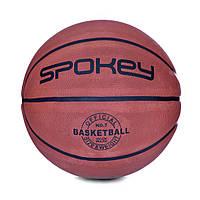 Баскетбольный мяч Spokey Braziro II N7 Коричневый (s0422)