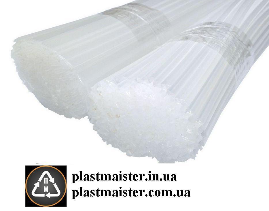 >PP< 1кг. - МЛЕЧНЫЙ полипропилен для сварки (пайки) пластика