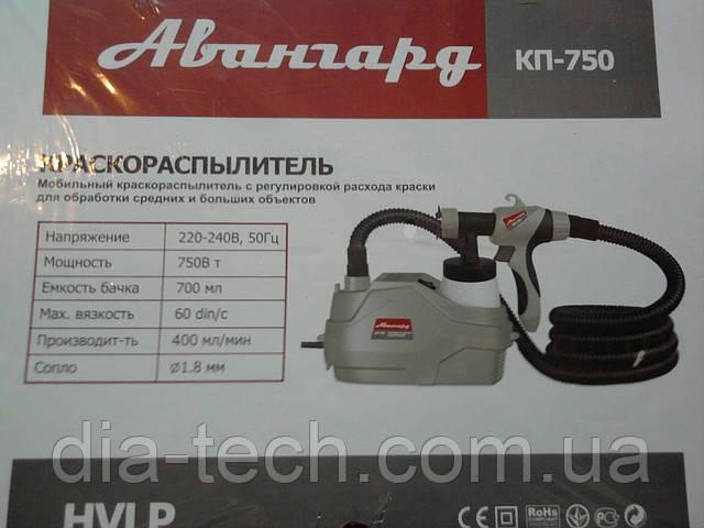 Краскопульт Авангард КП-750