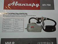 Краскопульт Авангард КП-750, фото 1