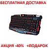 Игровая кавиатура USB M200 с подсветкой (20)K17 (46562) Gaming Keyboard with Backlight M200