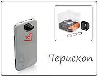 Объектив ПЕРИСКОП (магнит. крепление). ЛИНЗА Periscope 90° для смартфонов. Цвет: Чёрный.