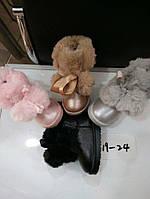 Детские модные угги с помпонами Размеры 19-24, фото 1