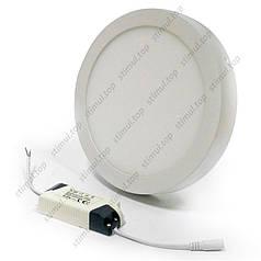 Светодиодный накладной светильник Wall Light Aluminum 18W 4000К нейтральный свет