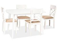 Белый стол Лутон