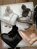 Детские модные угги с ушками и мехом Размеры 25-30, фото 1