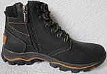 Детские зимние  в стиле Caterpillar сапоги кожа ботинки САТ мех теплые качественные черные, фото 2