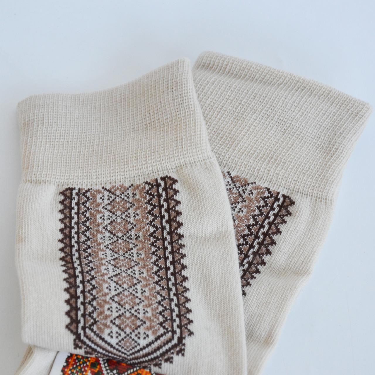 Носок вязаный с украинским орнаментом