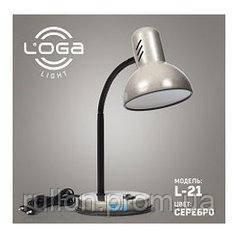 Настольная лампа Loga L-100 Серебро