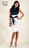 Классическое двухцветное платье