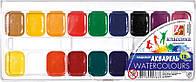 Акварельные краски Луч  Классика 18цветов