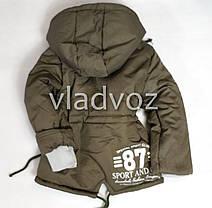 Детская зимняя куртка парка для мальчика хаки 5-6 лет, фото 2