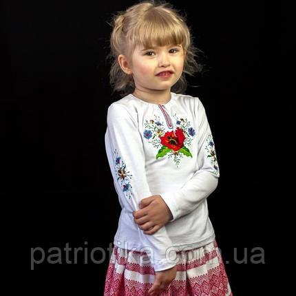 Детская футболка с длинным рукавом | Дитяча футболка з довгим рукавом, фото 2