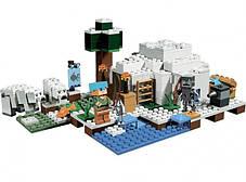 Конструктор Bela 10811 Майнкрафт Полярное иглу  (аналог Lego Minecraft 21142), фото 2