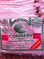 """Пакет майка для пищевых продуктов СУПЕР 22х38 см ТМ """"Comserv"""""""