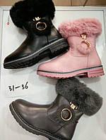 Детские зимние ботинки с мехом для девочек Размеры 31-36, фото 1