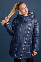 Шикарная зимняя куртка БАТАЛ. Синий цвет