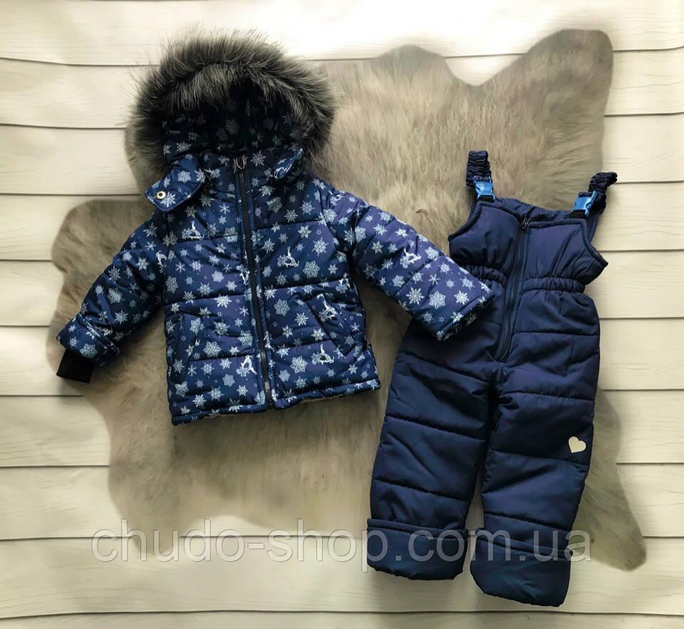 Зимний комбинезон двойка Снежинка (размеры 86-92,92-98 и 98-104 см)