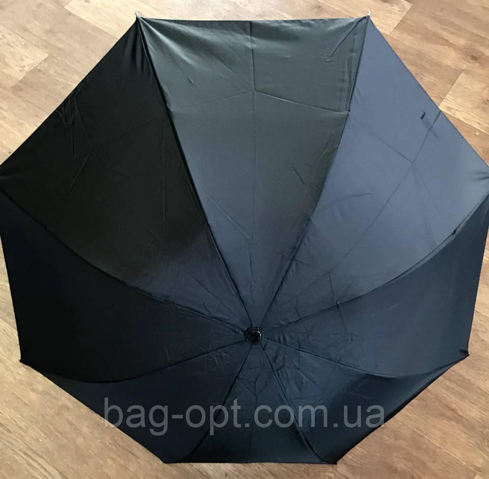 Мужской зонт механика Yuying
