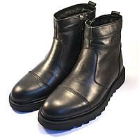 Челси зимние мужские ботинки Rosso Avangard Danni Ridge Black черные, фото 1