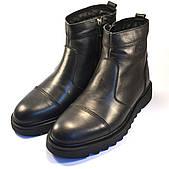 Челси зимние мужские ботинки Rosso Avangard Danni Ridge Black черные