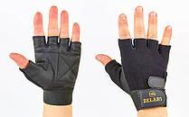 Рукавички спортивні багатоцільові ZEL ZG-3612 (шкірзамінник, відкриті пальці, розмір XS-XXL, чорний)