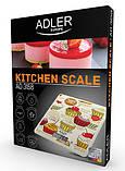 Электронные кухонные весы Adler AD 3158, фото 7