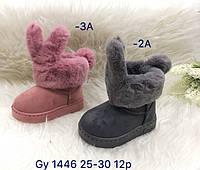 Детские модные угги с мехом и ушками Размеры 25-30