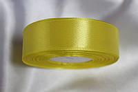Лента атласная 2,5см.Цвет-Желтый.Цена за 1м