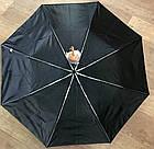 Мужской зонт механика Tornado, фото 2