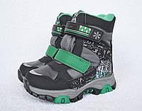 Термоботинки, сноубутсы для мальчика ТомМ. 23-28 размер. Модель 38-48В