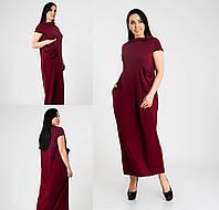 Платье в стиле oversize из джерси