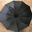 Мужской зонт полуавтомат Bellissimo, фото 2