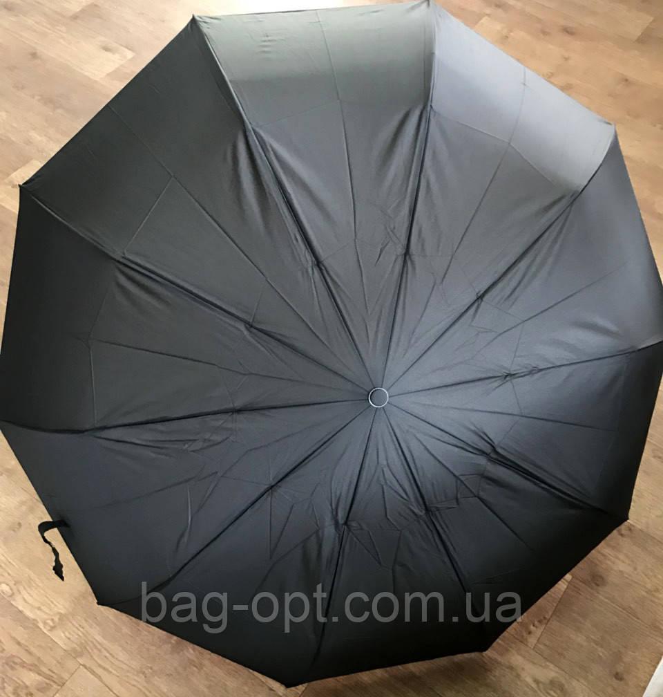 Мужской зонт полуавтомат Bellissimo