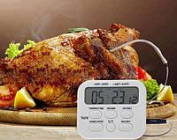 Цифровой термометр со щупом
